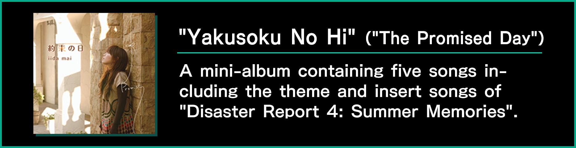 'Yakusoku no hi'