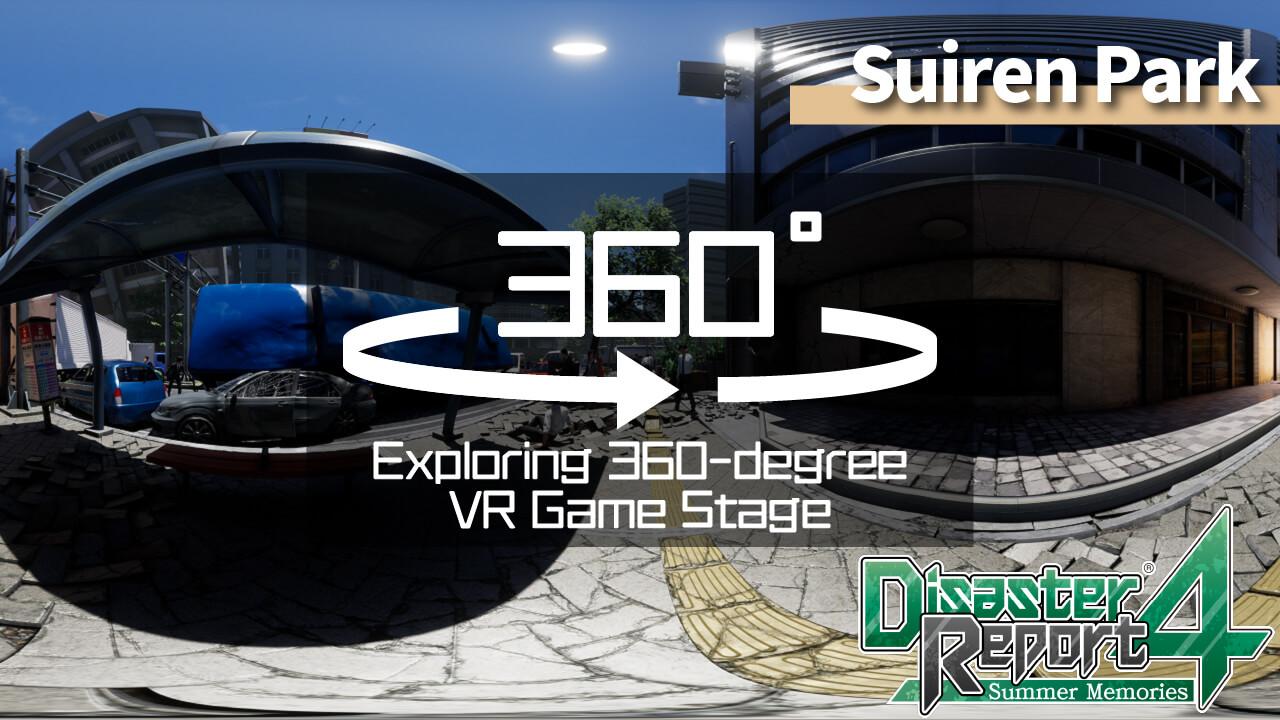 360°VR - Suiren Park