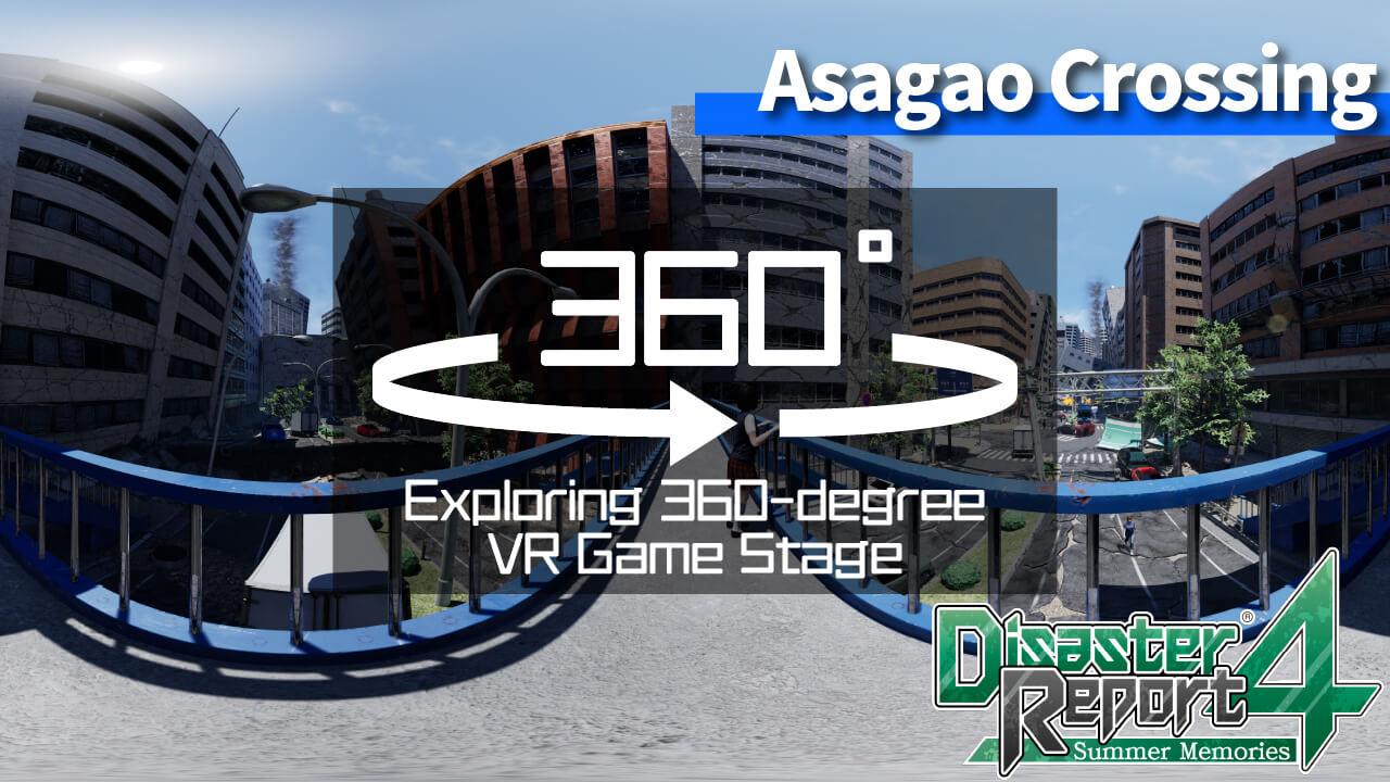 360°VR - Asagao Crossing