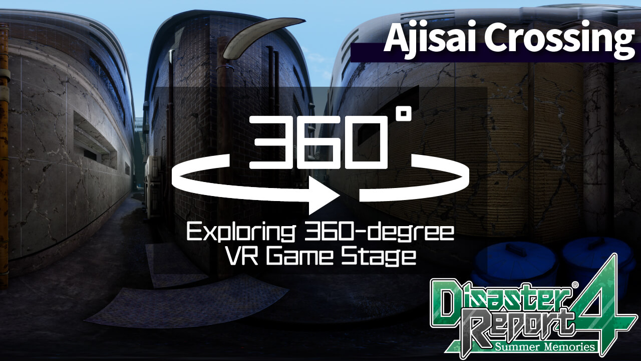 360°VR - Ajisai Crossing